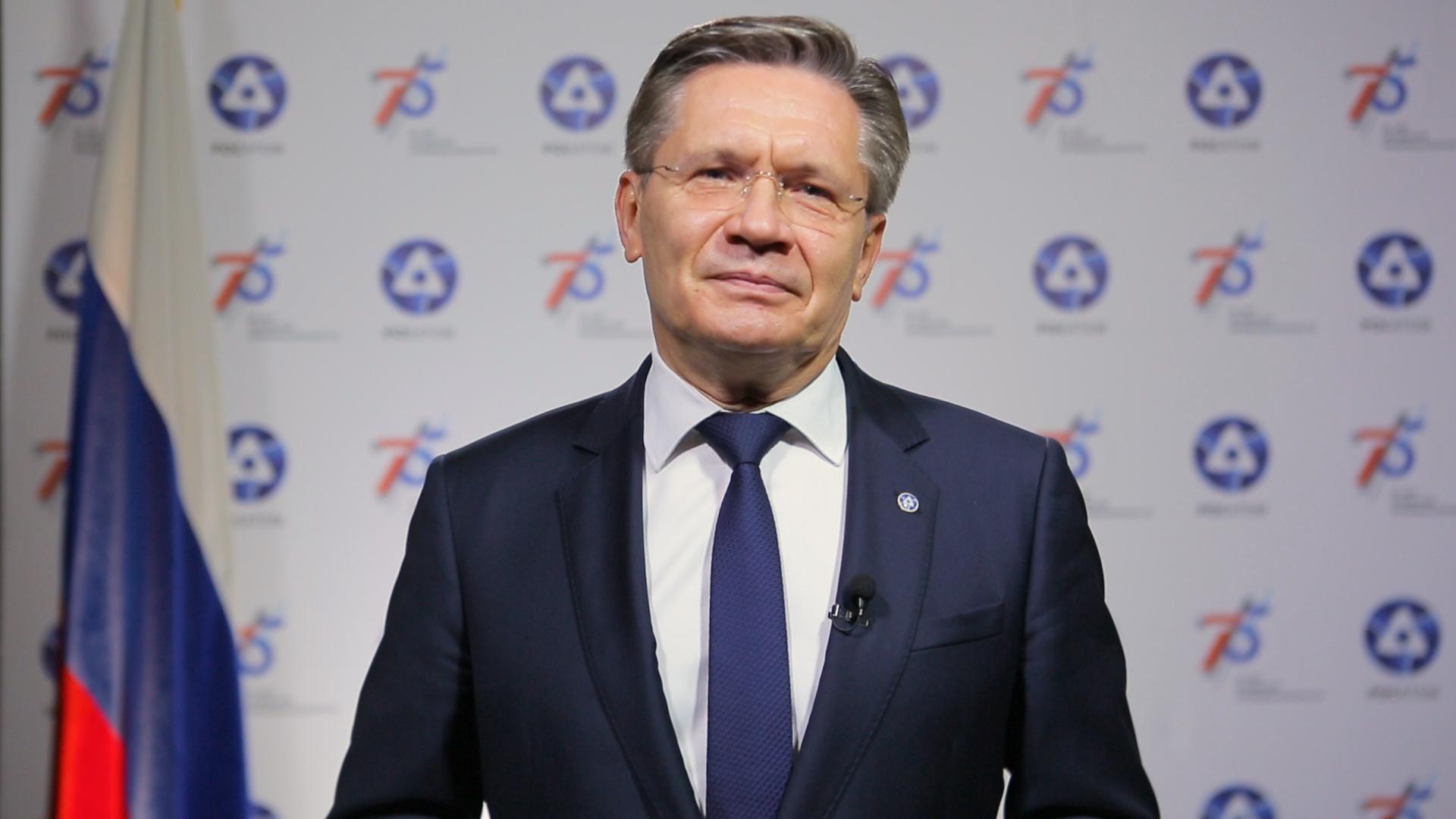Генеральный директор Росатома А. Лихачёв обратился к сотрудникам предприятий атомной отрасли